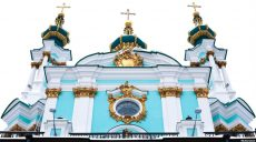 Иерархи Константинополя отслужили в Киеве первую литургию (видео)