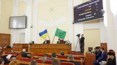 Депутаты Харьковского горсовета соберутся на сессию