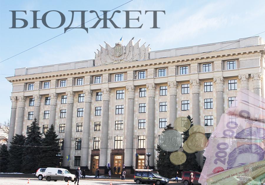 Общий объем областного бюджета составит 13 млрд. 416 млн. 857 тыс. грн.