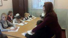 В Харькове готовятся к благотворительному концерту с целью сбора средств для слабовидящих детей (фоторепортаж)