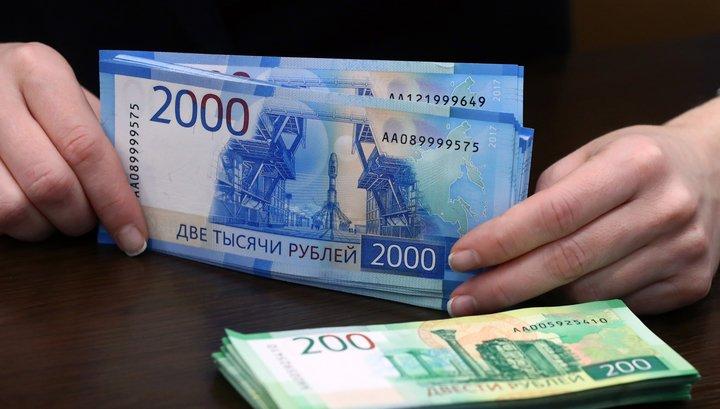 Украинец пытался нелегально вывезти в Россию деньги