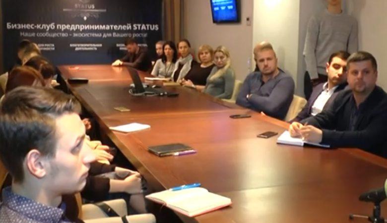 Харківським підприємцям розповіли про успішний бізнес (відео)