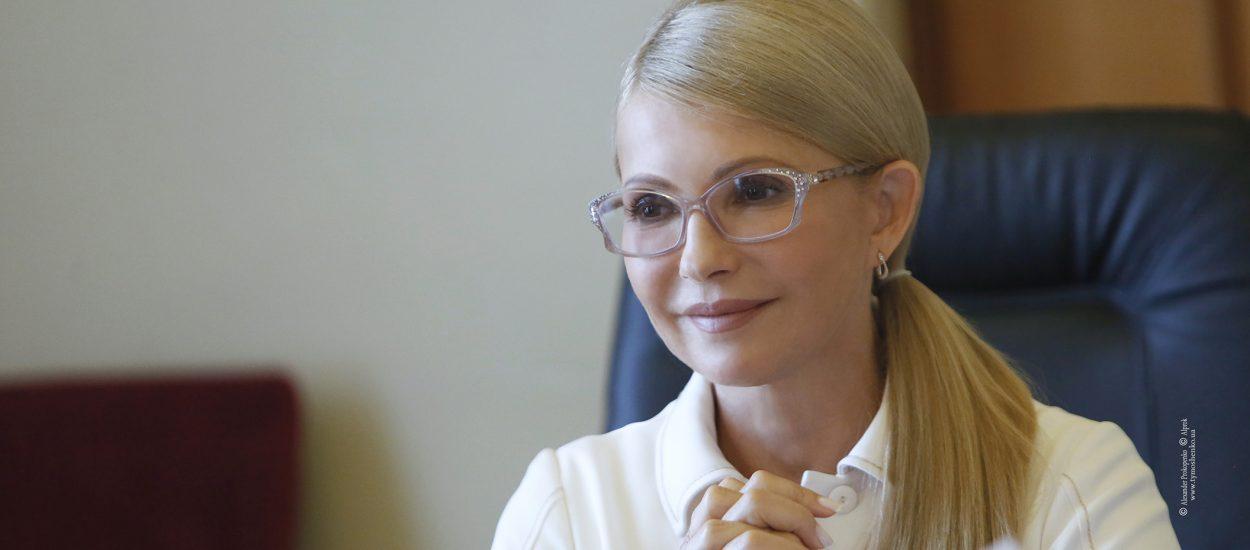 Юлія Тимошенко привітала українців із створенням Помісної Церкви