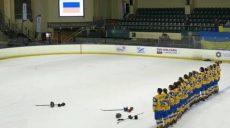 Женская сборная Украины по хоккею вышла в финал чемпионата мира