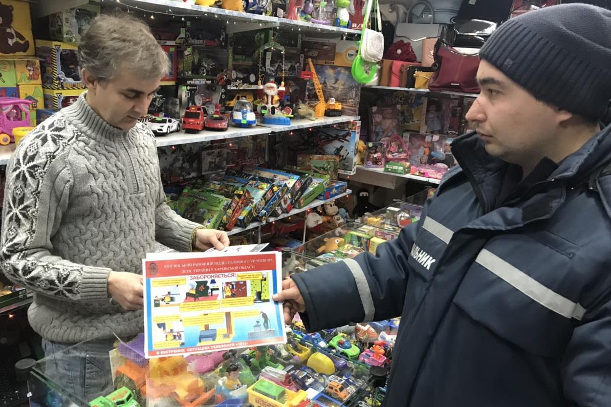 Спасатели проверяют рынки Харьковщины