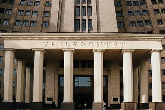 В ХНУ имени В. Н. Каразина состоится выпуск студентов