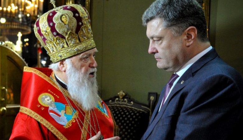 Патриарх Филарет о взаимодействии церкви и государства