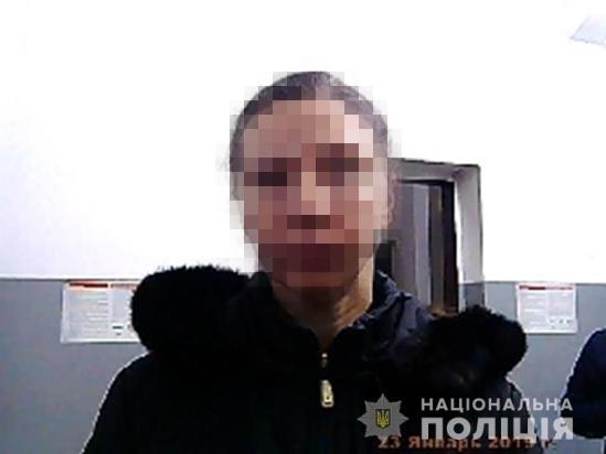 На Харьковщине задержали женщину, которая жестоко избила своего мужа (фото)