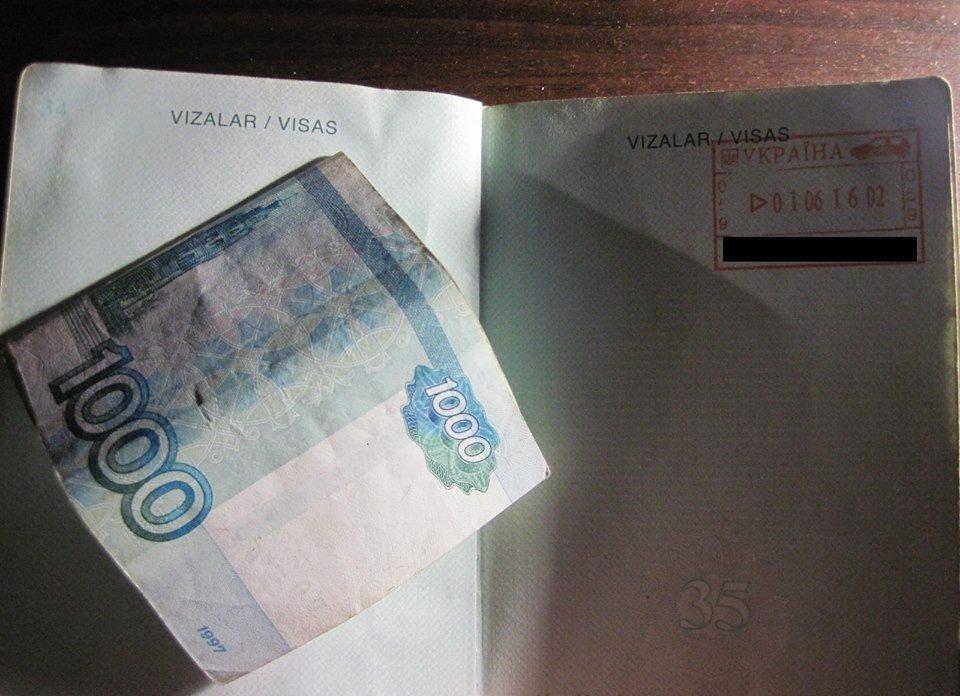 Узбек пытался подкупить пограничников
