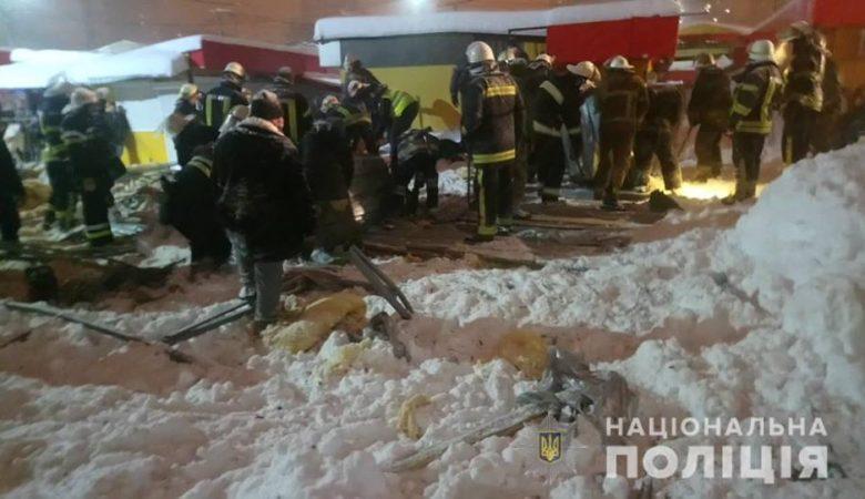 Полиция выясняет причины падения недостроенной конструкции (фото)