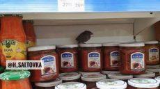 В Харьковском супермаркете на полках с продуктами нашли птицу (фото)