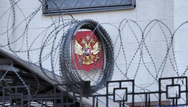 Украина планирует расторгнуть с Россией около 40 двусторонних соглашений