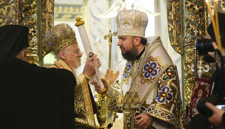 В Святой Софии представляют томос Вселенского патриархата (видео)