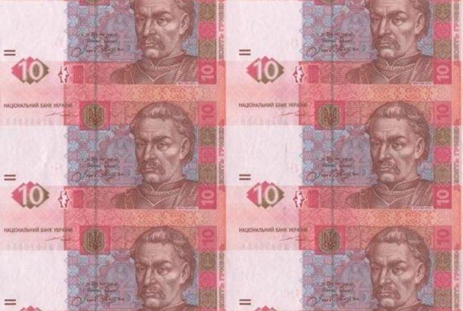 Прекращена печать 5 и 10 гривневых банкнот