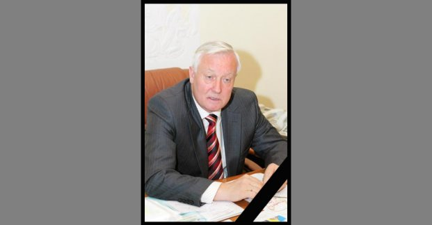Умер бывший заместитель мэра Харькова