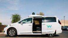 Стартап Waymo запустив комерційну службу безпілотних таксі