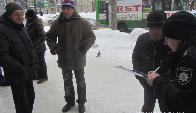 В Харькове задержали четырех человек с наркотиками (фото)