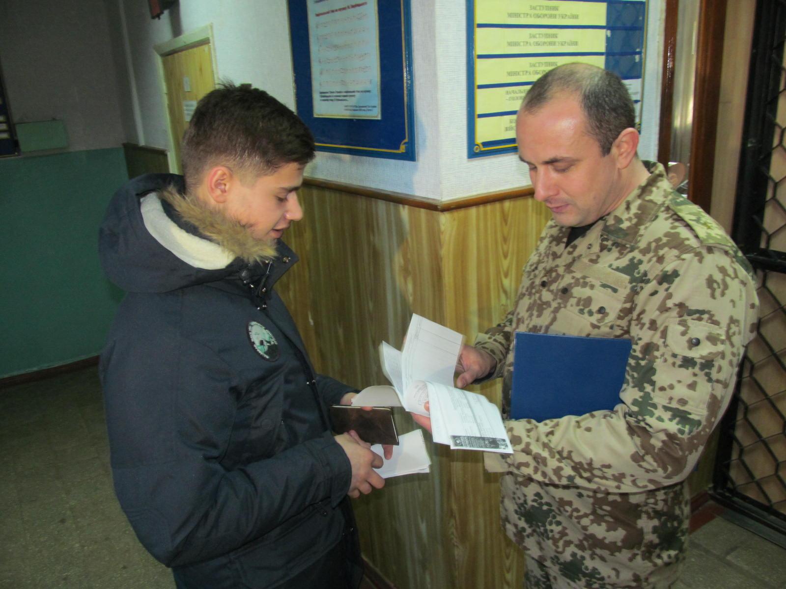 На Харківщині стартувала приписна кампанія (відео)