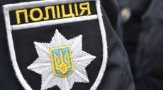 В Харькове задержан уличный грабитель