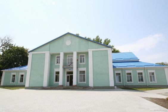 За останні кілька років на Харківщині відновили близько 200 будинків культури (відео)