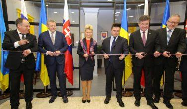 На Харківщині відкрили Почесне консульство Словацької Республіки (відео)