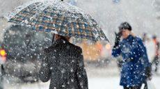 В Харькове пойдет дождь со снегом
