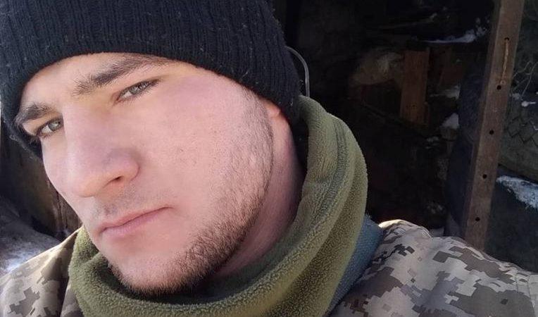 Погиб боец 93 ОМБР, уроженец Харьковщины