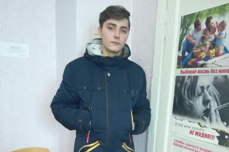 В Харькове пропал подросток (фото)