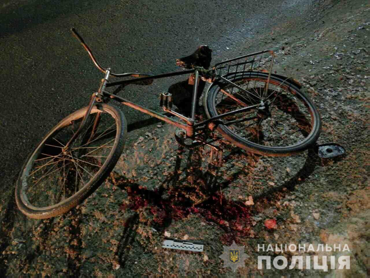 На Харьковщине сбили насмерть велосипедиста