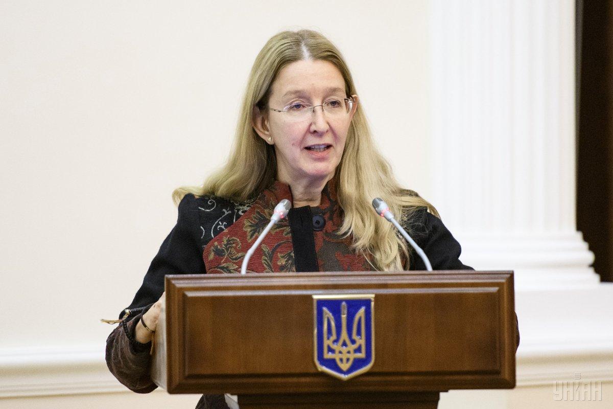 Ульяна Супрун решением суда отстранена от исполнения обязанностей министра здравоохранения