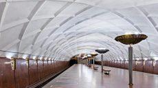 Полиция не нашла взрывчатку в харьковском метро