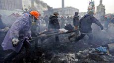 В делах об избиении многих людей на Майдане нет приговоров, — Генпрокуратура