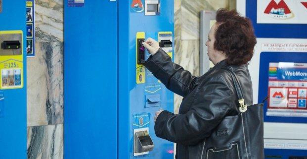 В Харькове планируют ввести дифференцированную оплату проезда в горэлектротранспорте