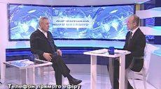 «СУБ'ЄКТИВНО» з Олександром Давтяном. 18 лютого 2019