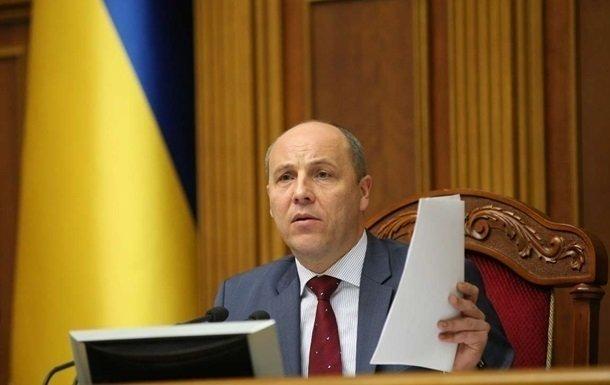 Парубий подписал закон о недопущении российских наблюдателей на выборы в Украине