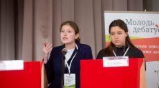 В Харькове прошел финал украино-немецкого проекта «Молодежь дебатирует»