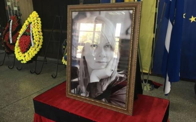 В организации убийства Кати Гандзюк подозревают главу Херсонского облсовета