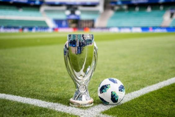 Харьковская область готова к проведению Суперкубка Лиги чемпионов УЕФА – 2021