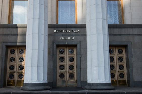 На Харьковщине состоится выездное заседание Комитета Верховной Рады по вопросам науки и образования