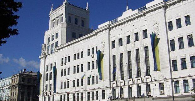 Харьковский горсовет просит Кабмин компенсировать разницу в тарифах на услуги ЖКХ