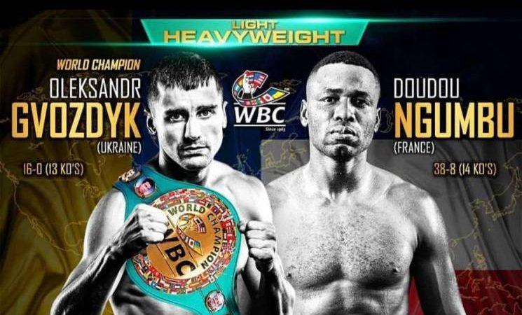 30 марта харьковчанин будет защищать титул чемпиона WBC