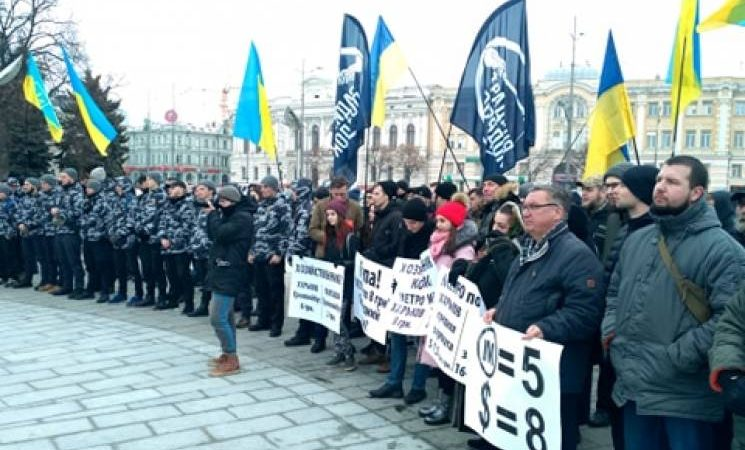 Харьковчане протестуют против подорожания проезда