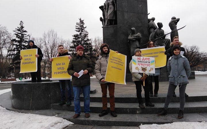 """«Медреформе – да!"""": харьковчане вышли на акцию в поддержу Супрун (фото, видео)"""