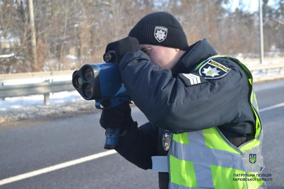 На Харьковщине патрульные начали использовать радары для контроля скорости