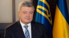 «За останні два роки експорт Харківської області в Євросоюз зріс на 40%», – Порошенко