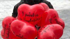 «Наши сердца для Вас»: харьковские нацгвардейцы проведут флеш-моб