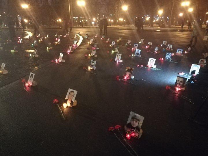 В Харькове почтили память героев Небесной сотни (фото)
