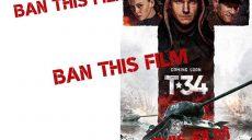 """Украинские дипломаты просят американских кинопрокатчиков не показывать российский фильм """"Т-34"""""""