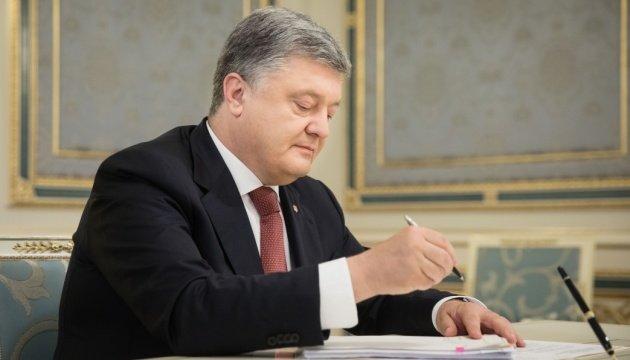Порошенко подписал закон о запрете участия российских наблюдателей на выборах в Украине