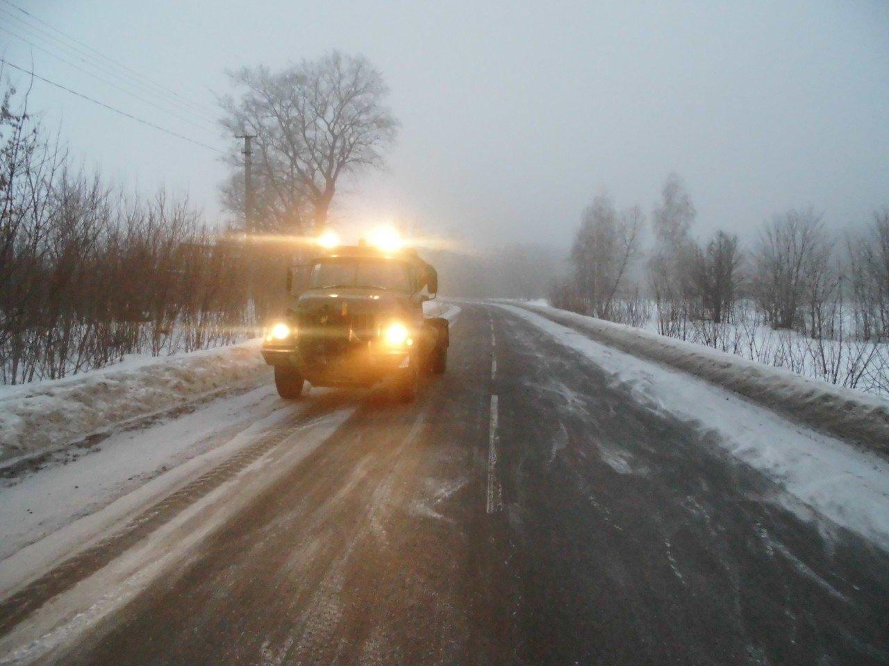 Ситуация на дорогах Харьковщины (фото)